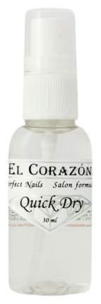 Сушка EL Corazon Quick Dry 30 мл