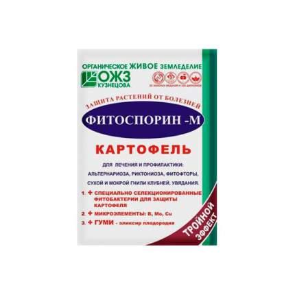 Фитоспорин-М Картофель БашИнком (биофунгицид, порошок), 30 г