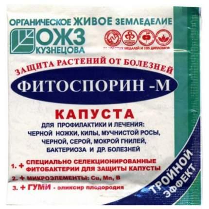 Фитоспорин-М БашИнком Капуста, (биофунгицид, порошок), 10 г