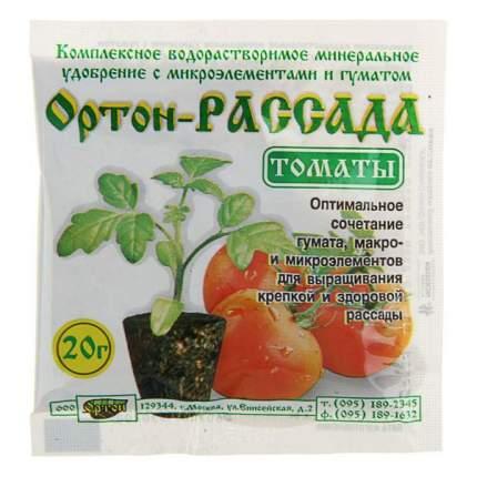 Минеральное удобрение комплексное Ортон 192963 для рассады томатов 0,02 кг