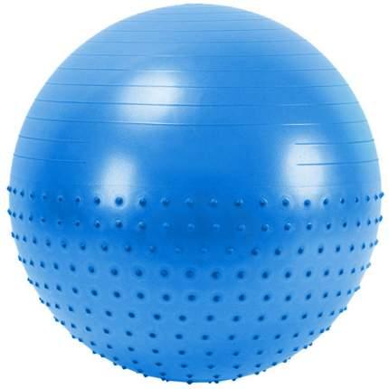 Мяч гимнастический Anti-Burst полу-массажный 65 см (синий) FBX-65-3