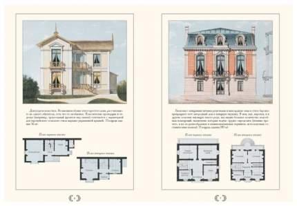 Сельские дома в окрестностях Парижа