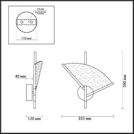 Настенный светильник Odeon Light 4651/7WL