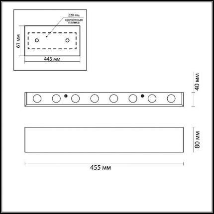 Настенный светильник Odeon Light 3893/16WL
