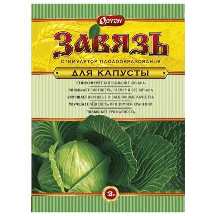 Фитогормон универсальный Ортон Завязь для капусты белокочанной 139713 0,002 кг