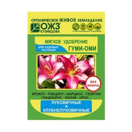 Органоминеральное удобрение БашИнком Гуми-Оми луковичные 211650 0,05 кг