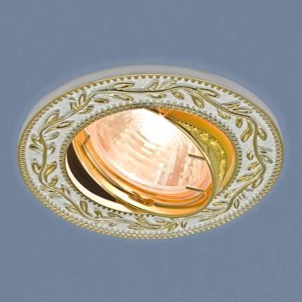 Встраиваемый светильник Elektrostandard 713 MR16 WH/GD белый/золото