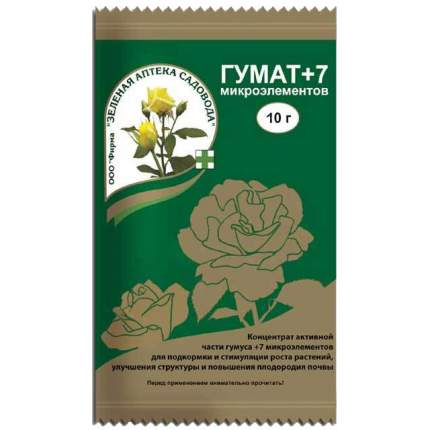 Органоминеральное удобрение Зеленая аптека садовода Гумат +7 микроэлементов 126031 0,01 кг