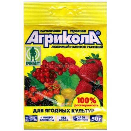 Минеральное удобрение комплексное Грин Бэлт 51017 Агрикола для ягодных культур 0,05 кг
