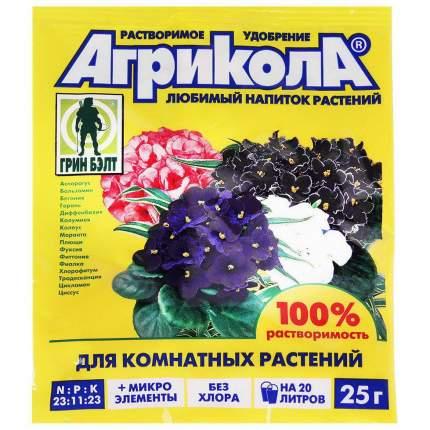 Минеральное удобрение комплексное Грин Бэлт 51011 Агрикола для комнатных растений 0,025 кг