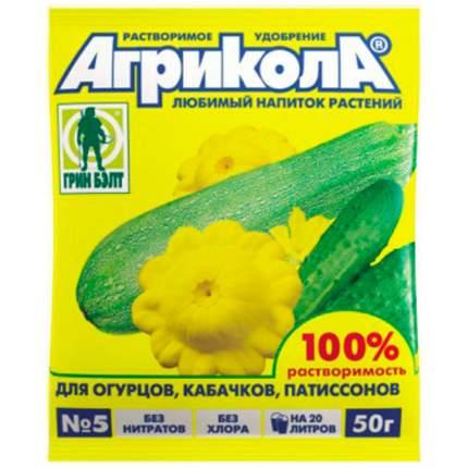 Органоминеральное удобрение Грин Бэлт Агрикола 5 для огурцов, кабачков 51003 0,005 кг