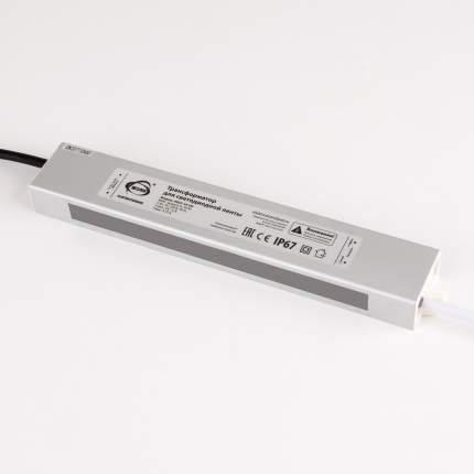 Трансформатор KGDY-45W IP65 12В для светодиодной ленты (45 вт) (a024912)