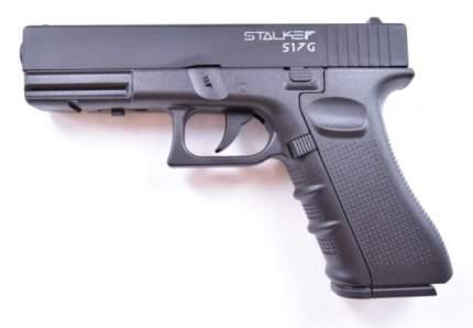 Пистолет пневматический Stalker S17G (Glock17, металл/пластик) 120 м/с