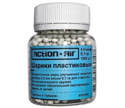 Шарики для пневматики BB  4,5 мм пластиковые 0,1 гр (1000 шт в упаковке) (артикул 101000)