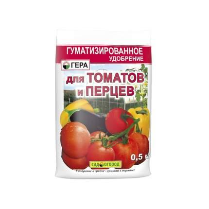 Минеральное удобрение комплексное Гера для перцев и томатов 12109 0,5 кг