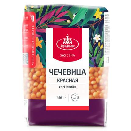 "Чечевица Агро-Альянс Экстра ""Красная"", 450 гр"