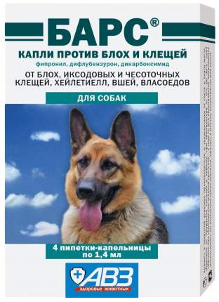 Капли инсектоакарицидные АВЗ БАРС, для собак, от блох и клещей, вшей, 4 пипетки