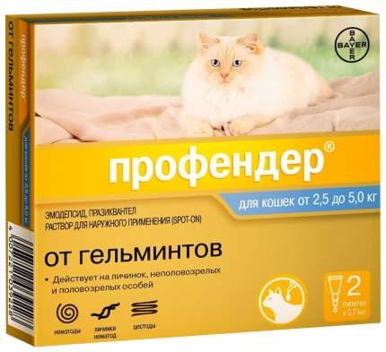 Антигельминтик Профендер 70 капли на холку для кошек от 2,5 до 5 кг пипетки 2 шт 0,7 мл
