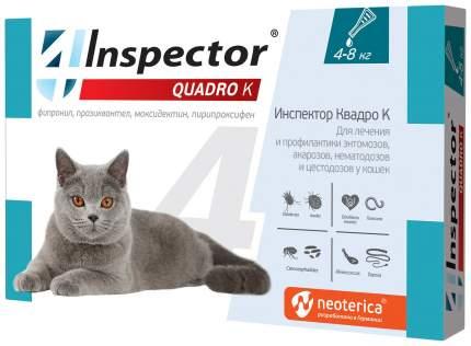 Капли для кошек  4-8кг против блох, глистов, клещей Inspector Quadro, 1 пипетка