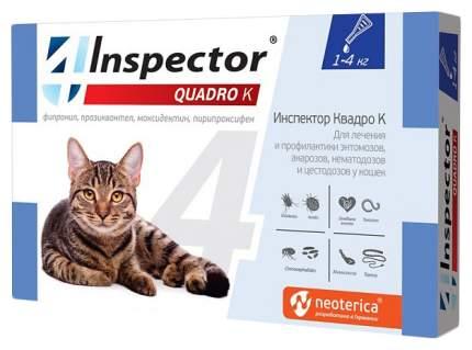 Капли для кошек 1-4кг против блох, глистов, клещей Inspector Quadro, 1 пипетка