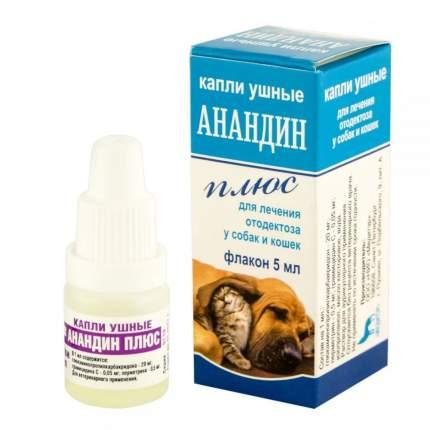 Ушные капли для кошек и собак Медитэр АНАНДИН Плюс, 5 мл