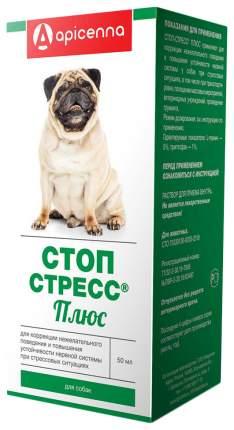 Стоп-Стресс Плюс капли для собак, 50 мл