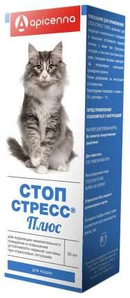 Стоп-Стресс Плюс APICENNA капли для кошек, 30 мл