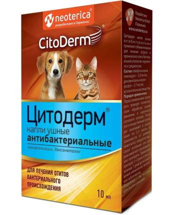 Ушные капли антибактериальные для кошек и собак Цитодерм, 10 мл