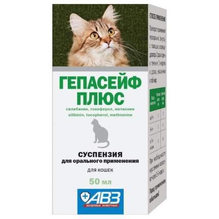Суспензия для лечения и профилактики заболеваний печени у кошек ГЕПАСЕЙФ ПЛЮС, 50мл
