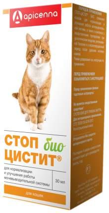 Стоп-Цистит Био Суспензия для кошек APICENNA, 30 мл