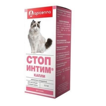 Стоп-Интим APICENNA капли для кошек , 2,5 мл (контрацептив)