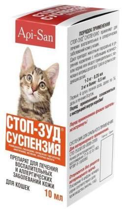 Api-San СТОП-ЗУД суспензия для кошек 10 мл. фл