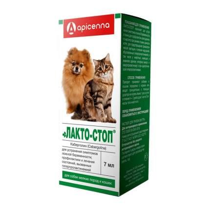 Лакто-стоп APICENNA, раствор для орального применения, фл. 7 мл