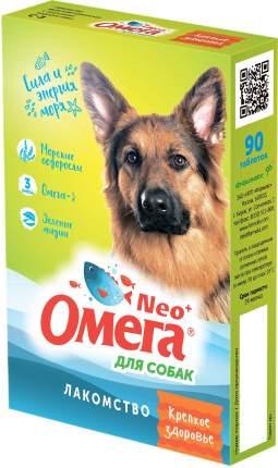 """Витаминный комплекс для собак Омега NEO+, Морские водоросли """"Крепкое здоровье"""" 90 таб"""