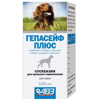 Суспензия для лечения и профилактики заболеваний печени у собак ГЕПАСЕЙФ ПЛЮС, 100мл