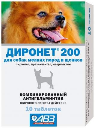Антигельминтик Диронет 200 для собак мелких пород и щенков, 10 таб