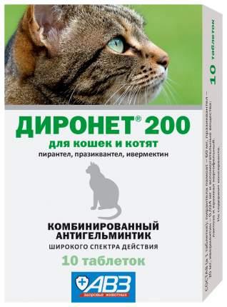 Антигельминтик Диронет 200 для кошек и котят, 10 таб