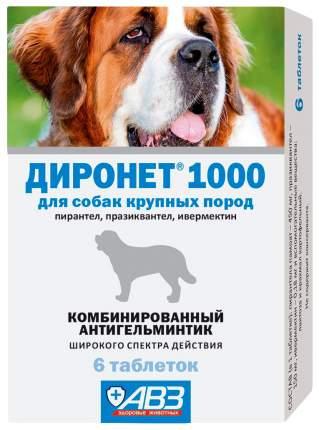 Антигельминтик Диронет 1000 для собак крупных пород, 6 таб