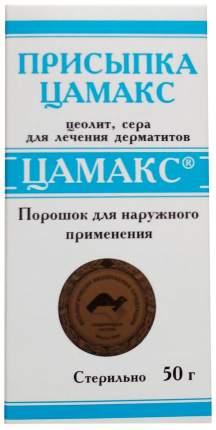 Цамакс присыпка для животных ранозаживляющая, 50 г