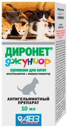 Антигельминтик Диронет Джуниор суспензия для котят, флакон 10 мл