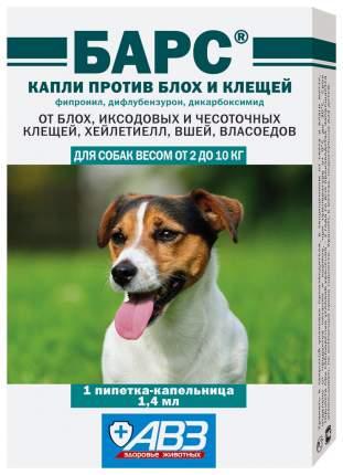Капли для собак от 2 до 10 кг против блох и клещей БАРС АВЗ , 1 пипетка, 1.4 мл