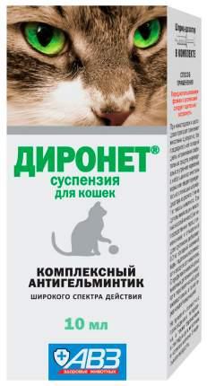 Антигельминтик Диронет суспензия для кошек, флакон 10 мл