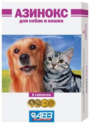Антигельминтик Азинокс таблетки для собак и кошек, 6 таб