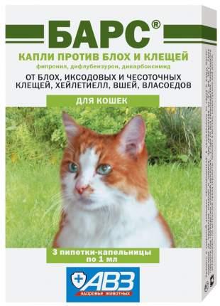 Капли против блох и клещей для кошек БАРС АВЗ, 3 пипетки, 1мл