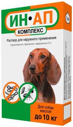 Антигельминтик ИН-АП комплекс капли на холку для собак и щенков до 10 кг, флакон 1 шт