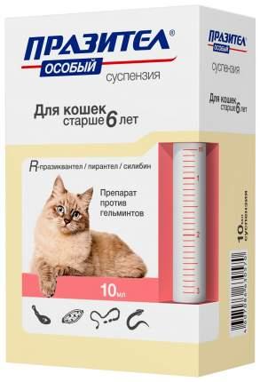 Антигельминтик Празител Особый суспензия для кошек старше 6 лет, флакон 10 мл