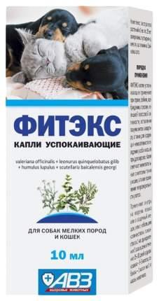 Фитэкс капли успокаивающие для собак и кошек, 10 мл