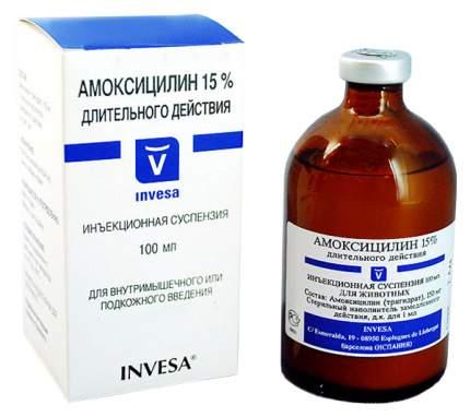 Амоксициллин суспензия для инъекций 15% Livisto флакон, 100 мл
