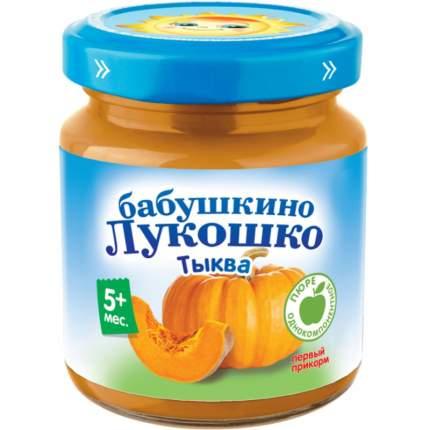 Пюре Бабушкино Лукошко Тыква с 5 мес. 6х100 г