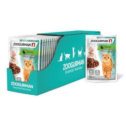 Влажный корм для кошек ЗООГУРМАН Sterilised, кролик, 30шт, 85г